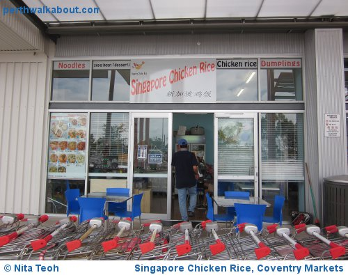 Singapore-Chicken-Rice-Morley-Coventry-Markets